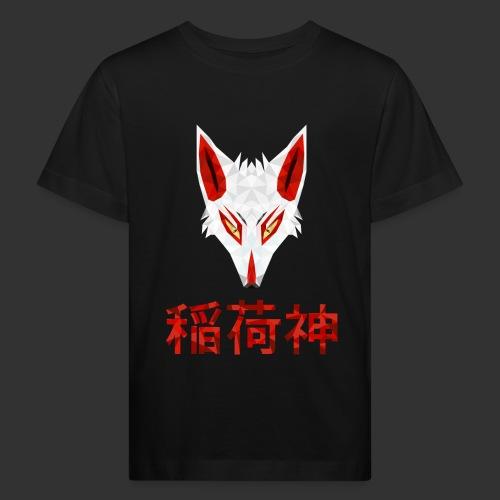 Inari Fox (稲荷神) - T-shirt bio Enfant