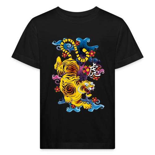Japanese Tiger - Tattoo design - T-shirt bio Enfant