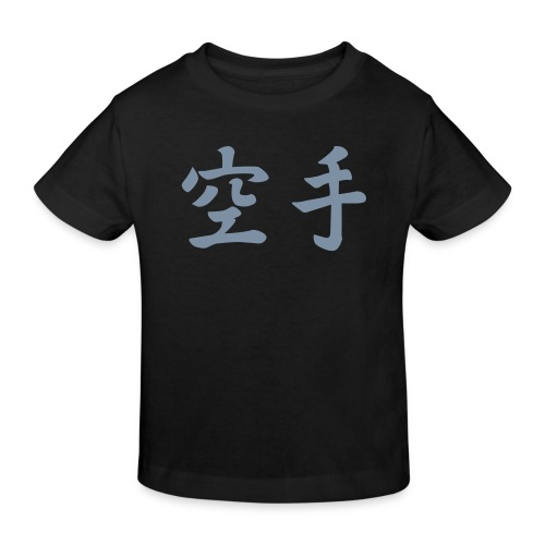 karate - Kinderen Bio-T-shirt