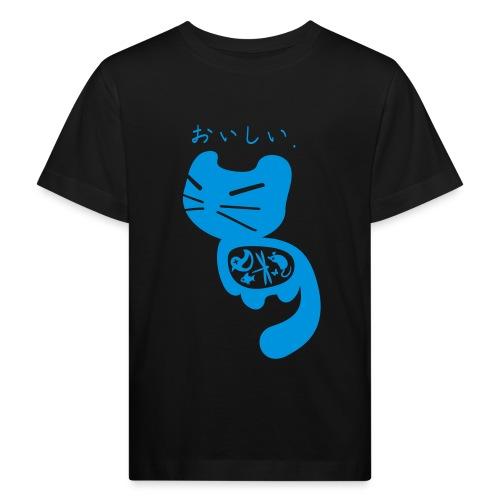 Yummy! © forbiddenshirts.de - Kinder Bio-T-Shirt