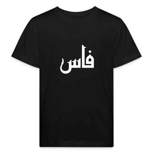 tamaz - T-shirt bio Enfant