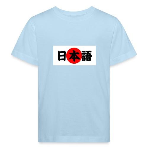 japanese - Lasten luonnonmukainen t-paita
