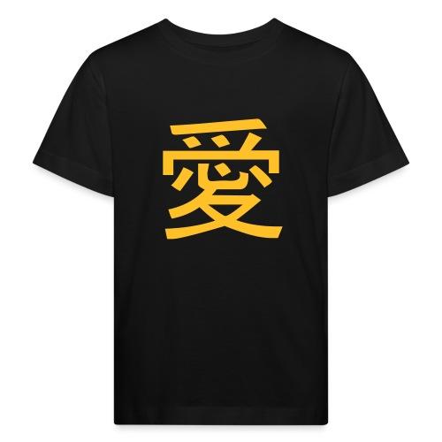 symbol LIEBE - Kinder Bio-T-Shirt