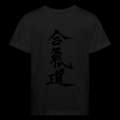 aikido_wektor - Ekologiczna koszulka dziecięca