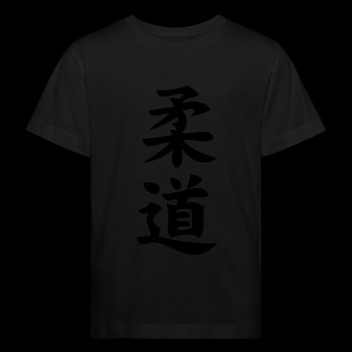 judo - Ekologiczna koszulka dziecięca