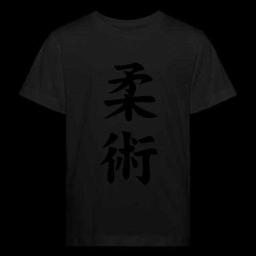 ju jitsu - Ekologiczna koszulka dziecięca