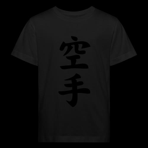 karate - Ekologiczna koszulka dziecięca