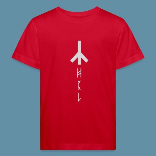 Logo Hel 02 copia png - Maglietta ecologica per bambini