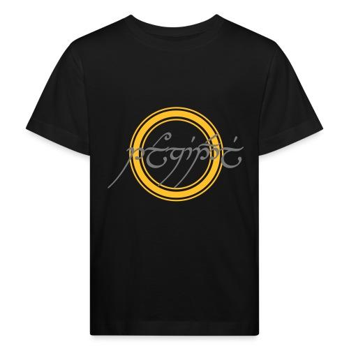 Tolkiendil Cercle 2 - T-shirt bio Enfant