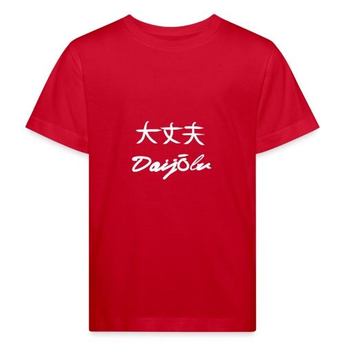 Daijoubu - Kids' Organic T-Shirt