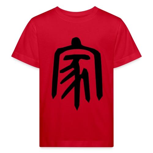 Chinesisch Schriftzeichen Jia - Kinder Bio-T-Shirt
