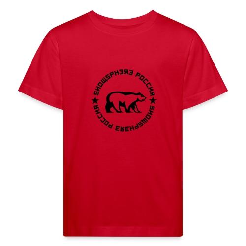 Russia Bear - Kids' Organic T-Shirt