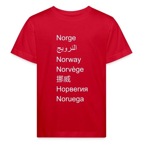 FN-Norge - plagget.no - Økologisk T-skjorte for barn