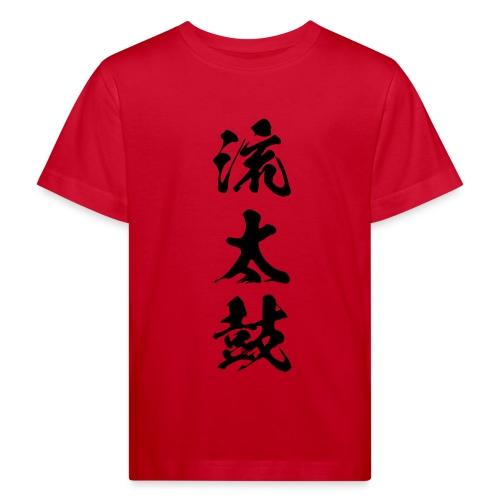 Nagare Daiko Kanji - Kinder Bio-T-Shirt
