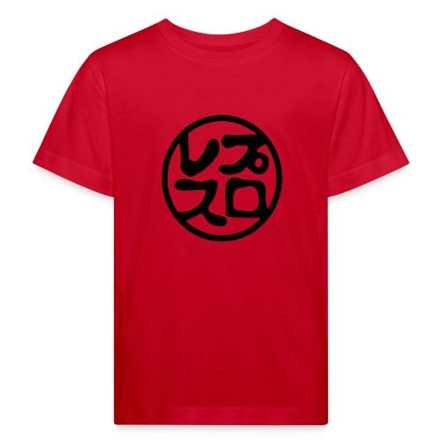 hanko-puroresu - Kinder Bio-T-Shirt