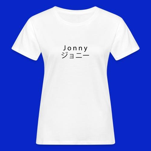 J o n n y (black) - Women's Organic T-Shirt