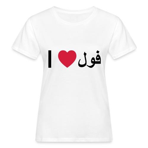 I heart Fool - Women's Organic T-Shirt