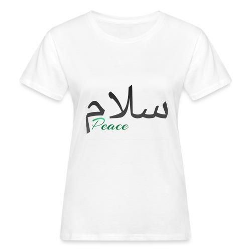 Salam, سلام - Women's Organic T-Shirt