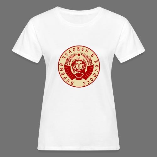 Cosmonaut 2c - Women's Organic T-Shirt