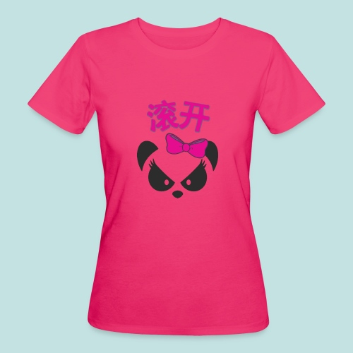 Sweary Panda - Women's Organic T-Shirt