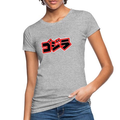 Comic Kanji - Frauen Bio-T-Shirt