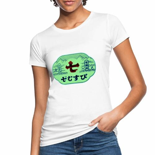 CHINESE SIGN DEF REDB - T-shirt bio Femme