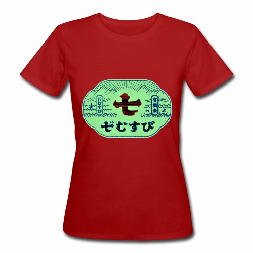 CHINESE SIGN DEF REDB - T-shirt bio Femme