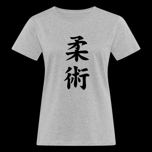 ju jitsu - Ekologiczna koszulka damska