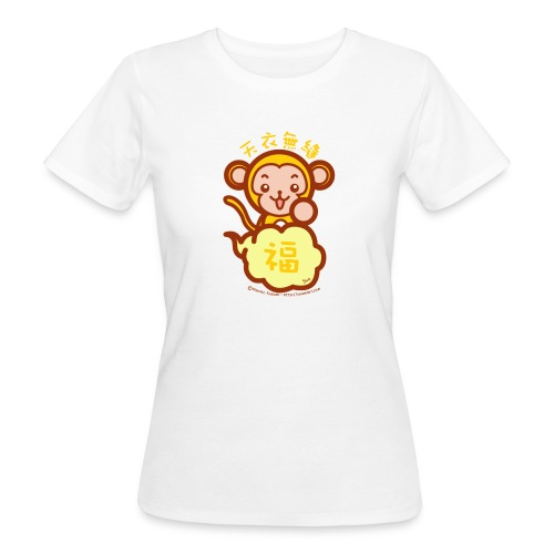 Lucky Monkey - Women's Organic T-Shirt