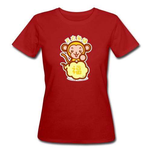 Lucky Monkey - Women's Organic T-Shirt