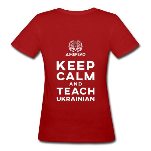 Teachers t-shirt - Vrouwen Bio-T-shirt