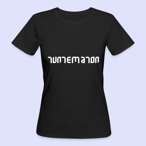 Teippilogo - Naisten luonnonmukainen t-paita