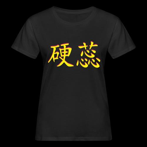 Hardcore_M usik_3d - Frauen Bio-T-Shirt