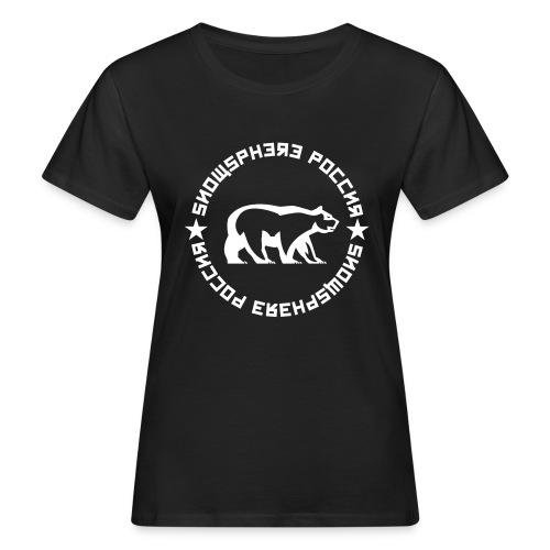 Russia Bear - Women's Organic T-Shirt