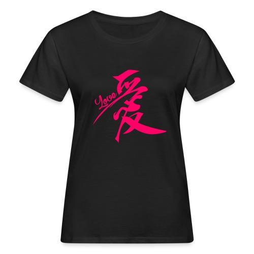 Ai ( amour) - T-shirt bio Femme