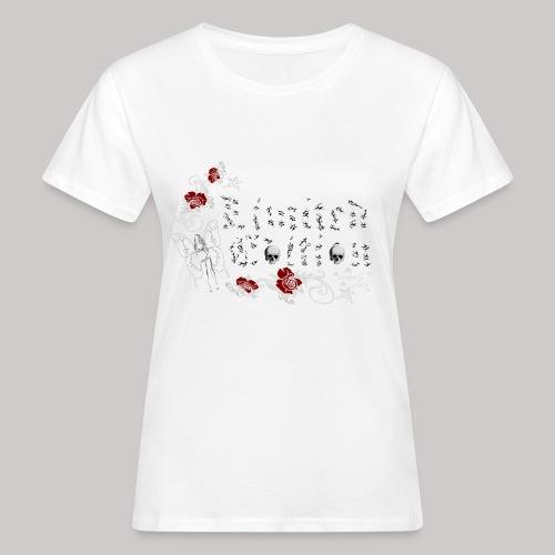 simply wild limited edition on black - Frauen Bio-T-Shirt