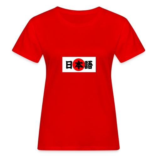 japanese - Naisten luonnonmukainen t-paita