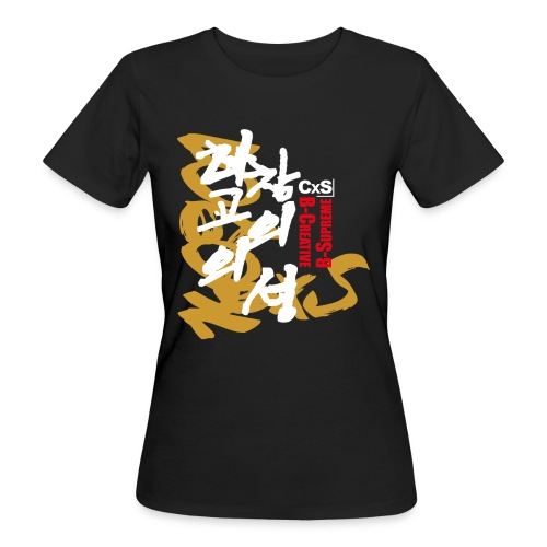 B-Creative - B-Supreme - T-shirt bio Femme