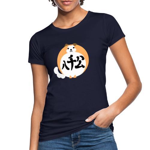 HACHIKO - T-shirt bio Femme
