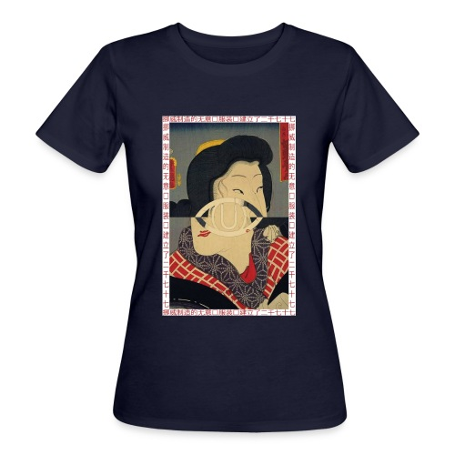 ARTE CHINO - Women's Organic T-Shirt