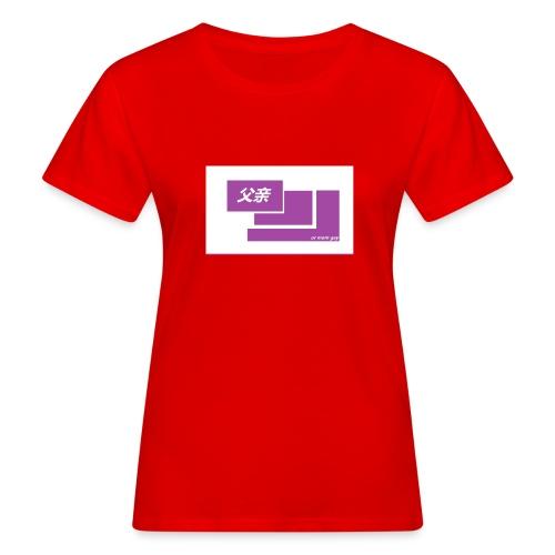 thoughtful mom gay design box logo - Naisten luonnonmukainen t-paita