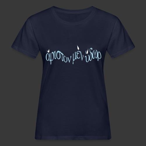 amy - Women's Organic T-Shirt
