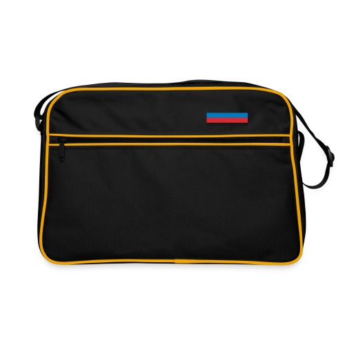 Cycling_World_Champion_Rainbow_Stripes-png - Retro-tas