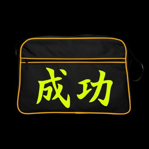 Erfolg-Kanji - Retro Tasche