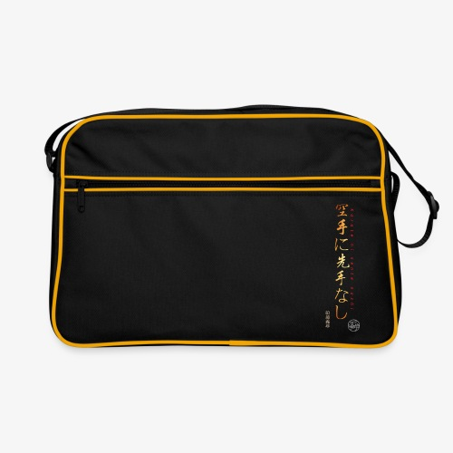 karate ni sente nashi version 2 - Sac Retro