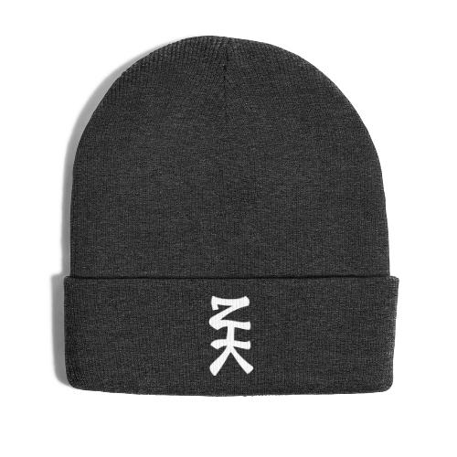 ZTK Far East SVG - Winter Hat