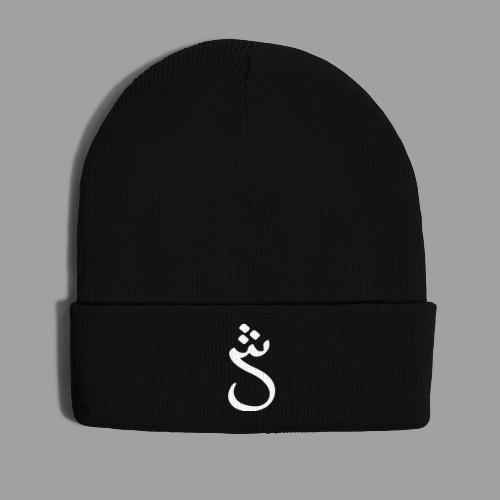 Weißes Logo - Wintermütze