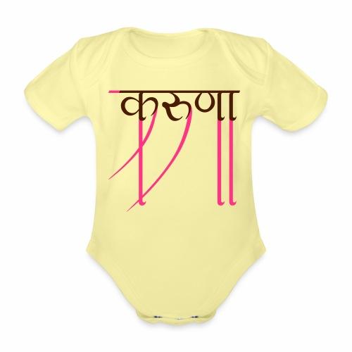 mitgefühl - Baby Bio-Kurzarm-Body