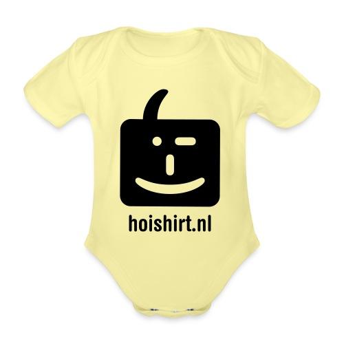 hoi back ai - Baby bio-rompertje met korte mouwen