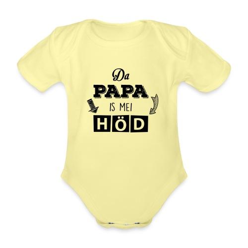 Vorschau: Da Papa is mei Höd - Baby Bio-Kurzarm-Body